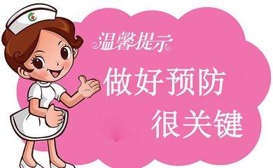 重庆华肤:腋臭患者需要怎样护理