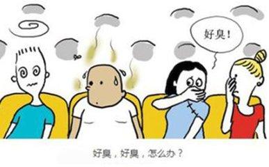 重庆华肤:引起狐臭的原因不外乎以下几种